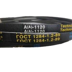 Ремень клиновой А-1120 для станка Г-16