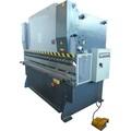 Пресс листогибочный гидравлический ПЛГ-250.25