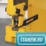 MD20 Инструмент для пробивки отверстий, ручной