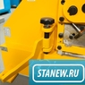 MR11-22 Инструмент для резки металла