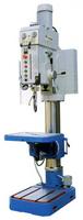 ZN5050 Станок вертикально-сверлильный ZN5050 (аналог 2С50)