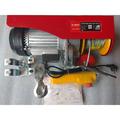 Таль электрическая EH-1200