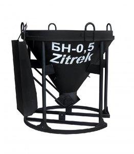 Бадья для бетона Zitrek БН-0,5 (лоток)