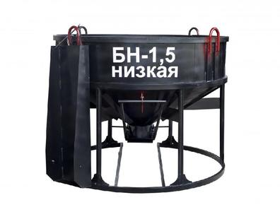 Бадья для бетона БН-1.5 (лоток) низкая