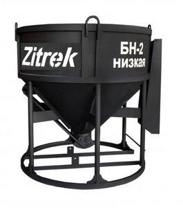 Бадья для бетона Zitrek БН-2.0 (лоток) низкая