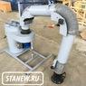 Установка вентиляционная пылеулавливающая УВП-1200А с ПВУ