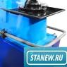 КМ1-20R Кузнечный молот