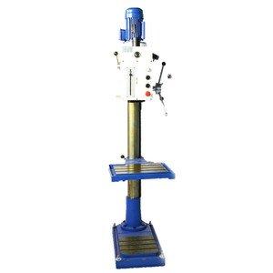 2С125 Станок вертикально-сверлильный (2С 125)