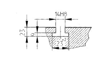 эскиз т-образного паза 2с125-01
