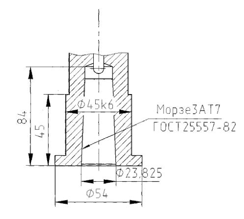 эскиз конца шпинделя 2с125-01