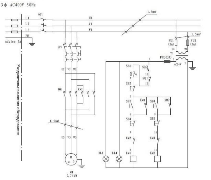 схема электрическая zn4025