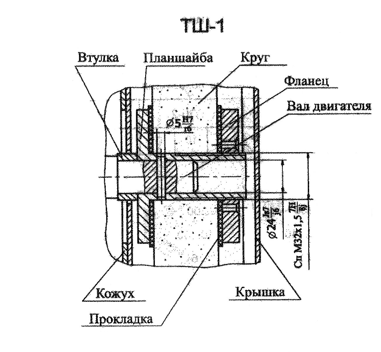 Схема электрическая шлифовального станка фото 173