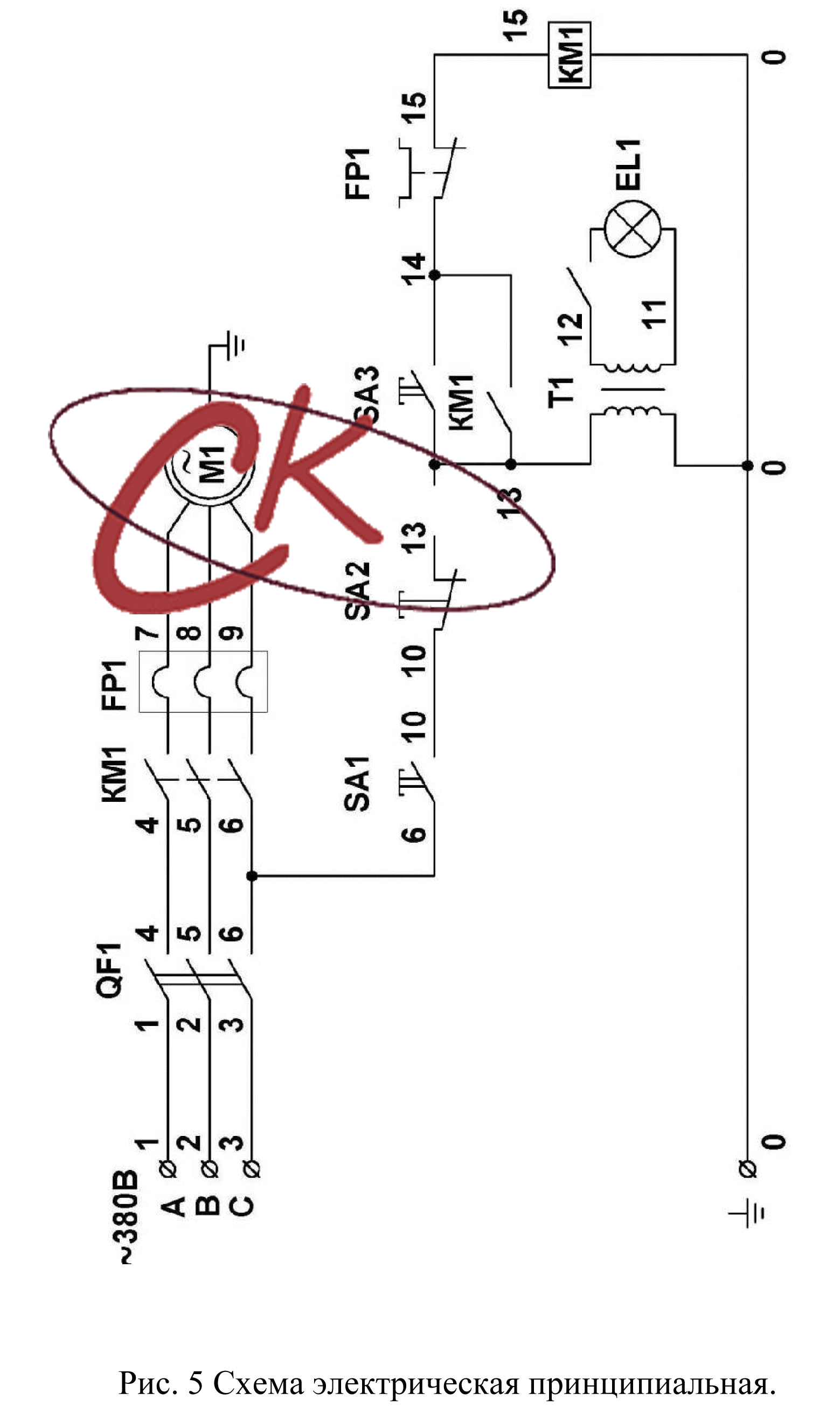 схема электрооборудование тш 4.20