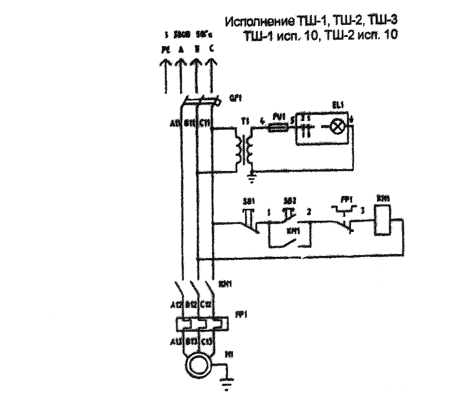 электрическая схема тш3